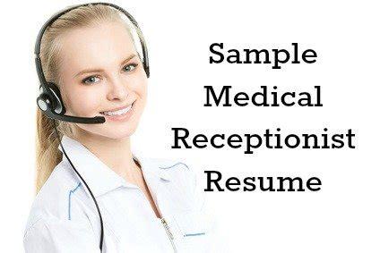 Receptionist Free Sample Resume - Resume Example - Free